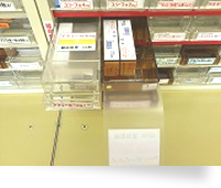 調剤棚の連結